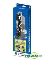 PS4 Vertical Stand (Japan Version)
