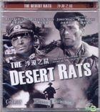 The Desert Rats (1953) (VCD) (Hong Kong Version)