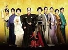 The Lady Shogun and Her Men (Blu-ray) (Deluxe Edition) (First Press Limited Edition) (Japan Version)