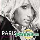 Paris Hilton - Stars Are Blind (Korean Version)