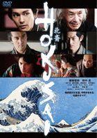HOKUSAI  (DVD)  (Normal Edition) (Japan Version)