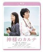 Kamisama no Karute (In His Chart) (Blu-ray) (Standard Edition) (Japan Version)