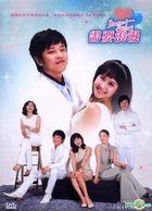 I Need Romance (DVD) (End) (Multi-audio) (tvN TV Drama) (Taiwan Version)