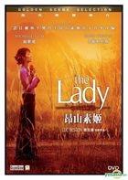 The Lady (2011) (DVD) (Hong Kong Version)