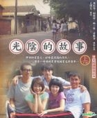 Story of Time (DVD) (Part I) (To Be Continued) (Taiwan Version)