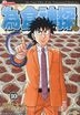 The Case Files Of The Gourmand Detective (Vol.10)