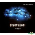 Choe Jun - First Love
