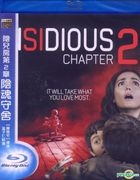 Insidious: Chapter 2 (2013) (Blu-ray) (Taiwan Version)