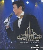 2005 Adam Cheng Our Favorite Theme Song Live In Concert 2005 Karaoke Live (2VCD)