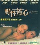 The Sleeping Dictionary (Hong Kong Version)