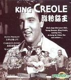 King Creole (Hong Kong Version)