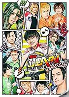Stage Yowamushi Pedal SPARE BIKE Heroes!! (DVD) (Japan Version)