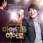 A Wonderful Moment OST