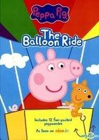 Peppa Pig: The Balloon Ride (DVD) (US Version)