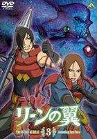 Rean-wings 3 (Japan Version)