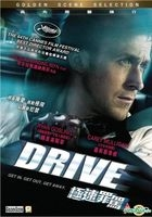 Drive (2011) (DVD) (Hong Kong Version)