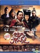 Sacrifice (Blu-ray) (Hong Kong Version)