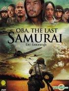 OBA, The Last Samurai (DVD) (Thailand Version)
