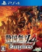 Sengoku Musou 4 Empires (Normal Edition) (Japan Version)
