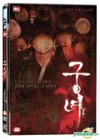 Shadows In The Palace (DVD) (DTS) (Limited Edition) (Korea Version)