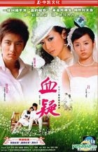 Xie Zai Shang (H-DVD) (End) (China Version)