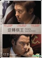 Pawn Sacrifice (2014) (DVD) (Hong Kong Version)