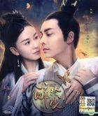 醉玲瓏 (2017) (DVD) (1-56集) (マレーシア版)