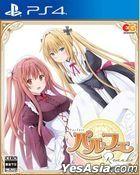 Parfait Remake (Normal Edition) (Japan Version)