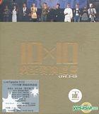 Go East 10x10 Concert Live (3CD)