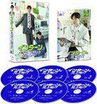 Kkondae Intern (DVD) (Box 1) (Japan Version)