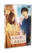 Until I Meet September's Love (DVD) (Deluxe Edition) (Japan Version)