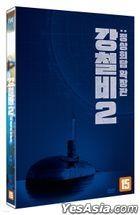 Steel Rain2 : Summit (2DVD) (First Pressed Full Slip Outcase Edition) (Korea Version)