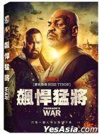 Pharaoh's War (2019) (DVD) (Taiwan Version)