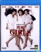 閨蜜 (2014) (Blu-ray) (香港版)