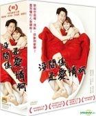 It's Okay, That's Love (DVD) (End) (Multi-audio) (SBS TV Drama) (Taiwan Version)