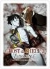 Innocence - Ghost in the Shell 2 International Version (Japan Version - English Subtitles)