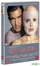 The Skin I Live In (DVD) (Korea Version)