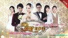 Because Love (DVD) (End) (China Version)