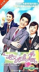Meteor Shower II (H-DVD) (End) (China Version)