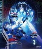 宇宙刑事シャイダー BLU−RAY BOX 3