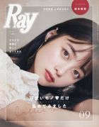 Ray 09695-09 2021