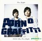 Porno Graffitti - Porno Graffitti (Korea Version)
