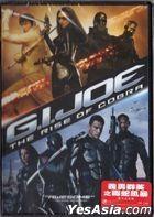 G.I. JOE: The Rise of Cobra (2009) (DVD) (Hong Kong Version)