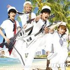 Yeah!! Natsuyasumi [Type A] (SINGLE+DVD) (First Press Limited Edition)(Japan Version)