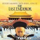 The Last Emperor Original Soundtrack (OST) (Vinyl LP)