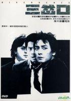 Divergence (DVD) (Hong Kong Version)