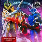 Kamen Rider Saber Song Best(Japan Version)