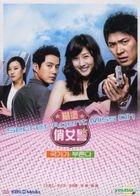 Secret Agent Miss Oh (DVD) (End) (Multi-audio) (KBS TV Drama) (Taiwan Version)