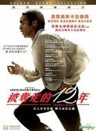 12 Years A Slave (2013) (DVD) (Hong Kong Version)
