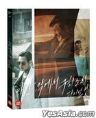 Deliver Us From Evil (Blu-ray) (2-Disc) (Limited Edition) (Korea Version)